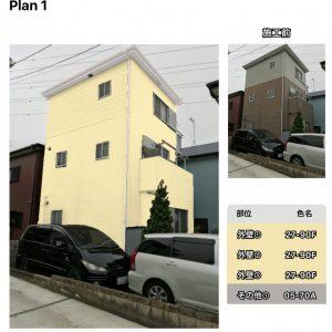 ご自宅の写真で外壁・屋根塗り替え後のイメージを作成致します